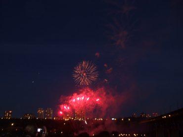 O'Canada Day 2