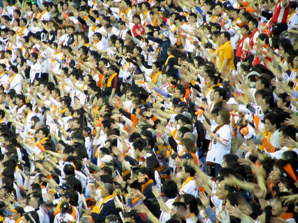 Mad fans and mad experience at a Tokyo Giants game.