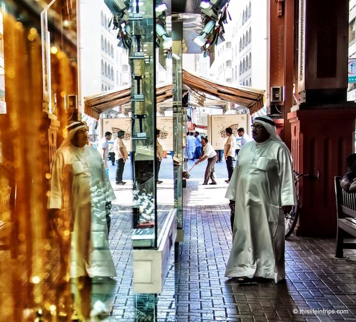 Making Sense of Dubai Mall Culture 7