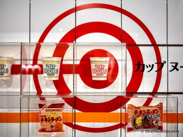 Visiting the Instant Ramen Museum - Birthplace of Cup Noodle. 10