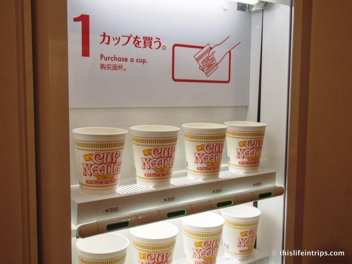Visiting the Instant Ramen Museum - Birthplace of Cup Noodle. 3