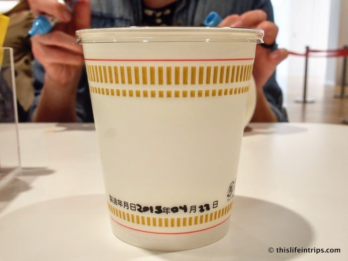 Visiting the Instant Ramen Museum - Birthplace of Cup Noodle. 6