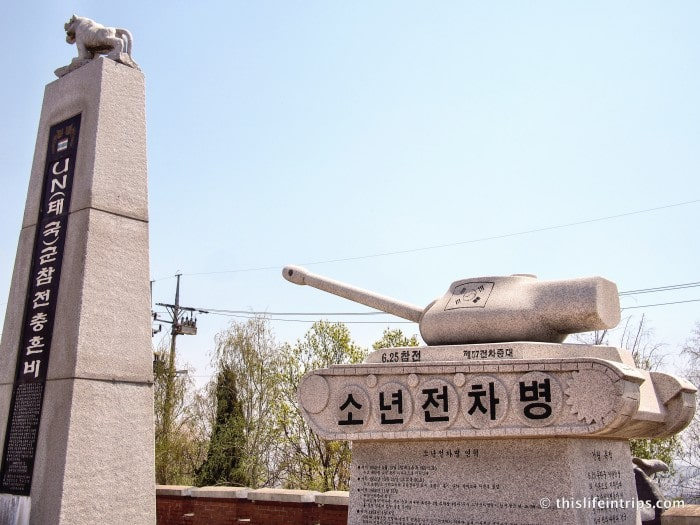 DMZ Spy Tour