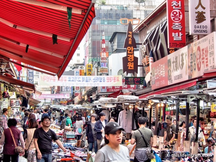 Here Korea