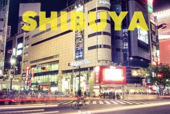 Shooting Shibuya with Eyexplore Tokyo 31