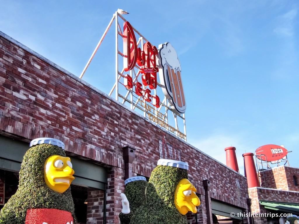 Visiting Universal Studios Springfield USA – My Harry Potter World