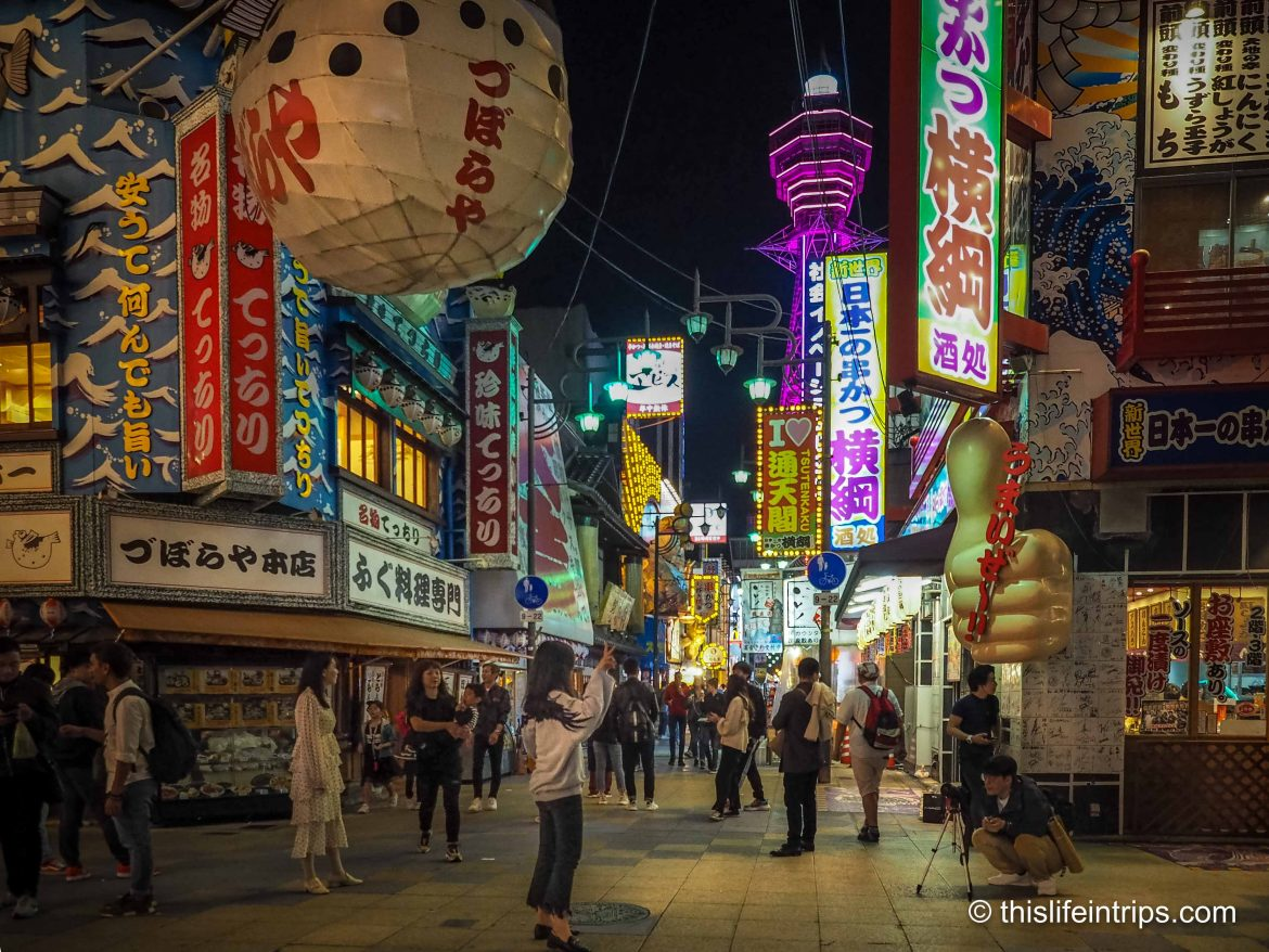 3 Days in Osaka - What to see, do, eat & drink