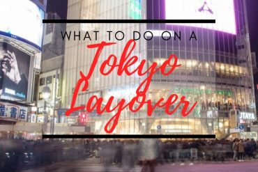 What to do on a Tokyo Layover from Haneda Airport
