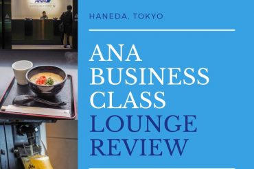 ANA Business Class Lounge Review Haneda