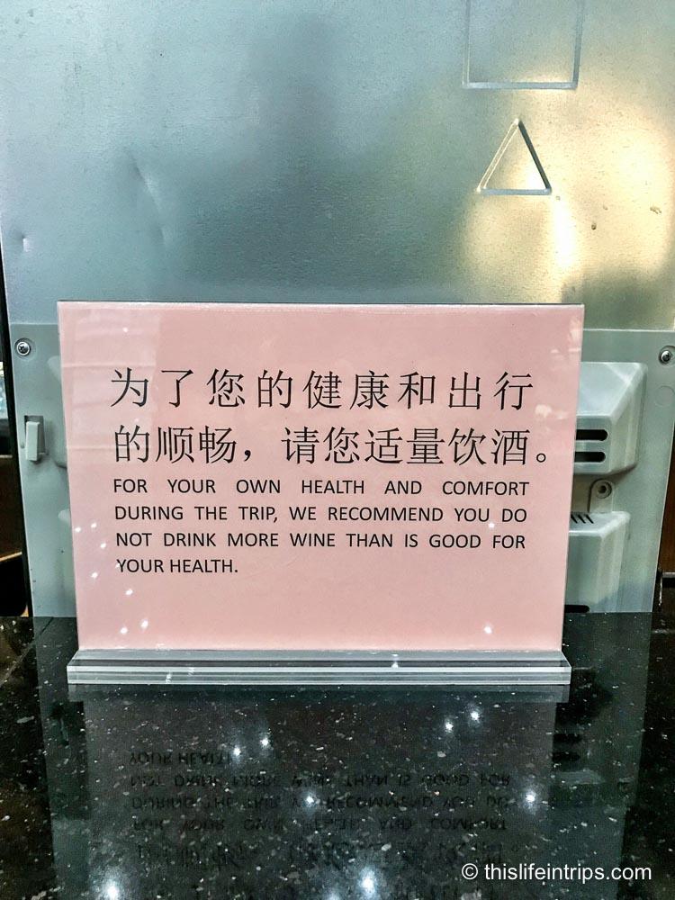 Air China Business Class Lounge Review - Beijing (PEK)